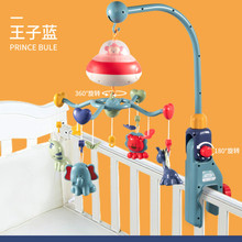 Cartoon Baby Rattles Toddler Toys Baby Mobile Hanger Cot Mobile Baby Products Stroller Music Juguetes s Crib Toys AC50YL