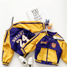 Tonytaobaby Autumn Winter Clothes New Kids'and Boys' Children's Clothes No. 24 Purple Cartoon Jacket Boys Jacket(China)