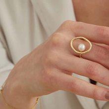 Huanzhi chique design elegante anel de imitação para mulheres jóias geométricas anel redondo rua shoot acessórios imitação pérola anel