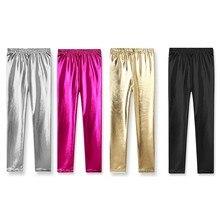 Новые блестящие штаны цвета металлик для маленьких девочек, леггинсы, милые детские Стрейчевые брюки, штаны