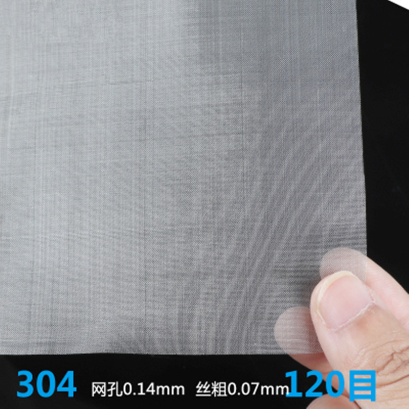 Non-toxic 120 Mesh Filtration 304 Stainless Steel Silver Woven Wire Cloth Screen For Industrial Tools