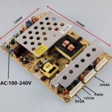 Power board 5v 12v 24v 1A 2A 3A 4A 5A 6A 7A 8A 8A LCD power board universal power board Universal power board cheap NoEnName_Null CN (Herkunft) 50HZ 60HZ other Einzel 201 - 300w
