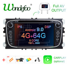 DSP IPS écran 4G 64G android 9.0 2 din voiture lecteur multimédia pour FORD FOCUS Mondeo S-MAX C-MAX Galaxy kuga GPS stéréo(China)
