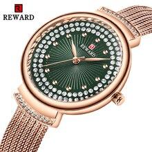 รางวัลแบรนด์หรูตาข่ายเข็มขัดนาฬิกาแฟชั่นผู้หญิงสุภาพสตรีชุด Quartz นาฬิกาคริสตัลกันน้ำนาฬิกาข้อมือ