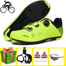 Self-Locking road cycling shoes sapatilha ciclismo SPD-SL pedals Self-locking breathable superstar sneakers athletic bike shoes