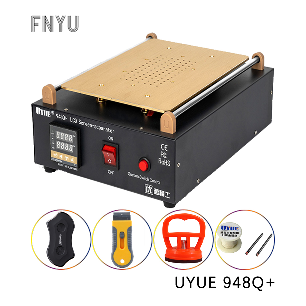 Pump UYUE Touch Built-in