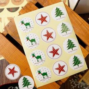 Image 5 - 108 шт., бумажные самоклеящиеся наклейки на елку