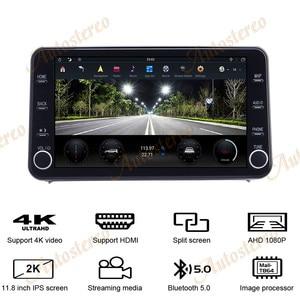 Image 5 - 11.8 MAX PAD Android 9.0 4 + 64GB araba multimedya oynatıcı Toyota Corolla 2019 2020 için araba GPS navigasyon ana ünite otomobil radyosu Stereo