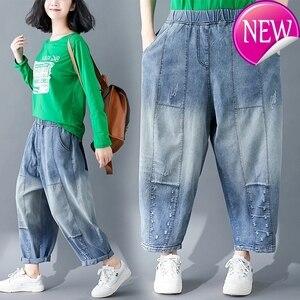 Женские джинсовые брюки большого размера, винтажные свободные брюки из денима с соединением, длинные брюки большого размера на осень и зиму