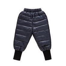 Одежда для мальчиков и девочек хлопковые брюки тонкие внутренней