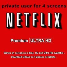 ТВ-Палка с оригинальной учетной записью Netflix 1 месяц Netflix 4K Premium Ultra HD Поддержка 4 экранов для Smart tv и tv Box Android