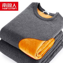 Nanjiren roupa interior feminina conjunto de lingerie térmica longo johns grosso manga longa algodão quente roupas de inverno