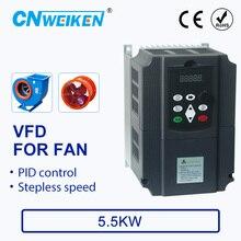 цена на Speed controller For FAN Motor 220V 5.5KW 3 Phase 220v Output 50hz/60hz AC Drive VFD Frequency Inverter
