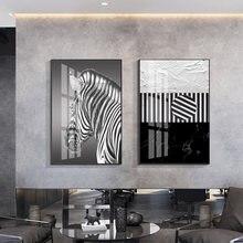 Современный настенный плакат с фотографиями искусства стен украшение