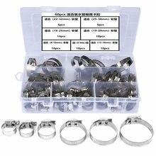 60 pçs/caixa série de aço inoxidável misturada da braçadeira 8-38mm do grampo 304 do colar da mangueira da embalagem montada