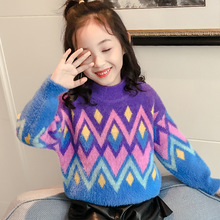 лучшая цена Girls Sweaters New Children Clothing Baby Kids Sweet Sweater Knitting Girls Pullover Cardigan 4-12Y Fashion Girls Jumper
