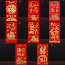 6шт +% 2Fset китайский Новый год% 27 красный пакет Hongbao для китайский весна фестиваль% 27 подарок в красный конверты подарки