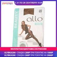 Tights Atto 3118740 Улыбка радуги ulybka radugi r ulybka smile rainbow косметика Underwear Women's Socks & Hosiery Women second skin