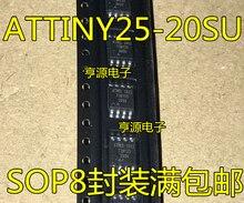5 штук ATTINY25-20SU ATTINY25 SOP8
