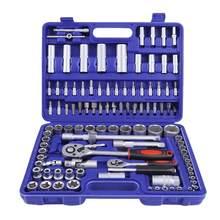 Práctica 108 Uds coche herramientas de reparación Llave de trinquete de juego de dados de llave inglesa herramientas de mano combinación de reparación de automóviles Reparación de Kit