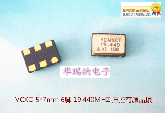 5pcs 100% New And Orginal VCMNCD-19.44M 19.440MHZ 19.440M VCXO 5X7 6 Pin Voltage Controlled Patch Crystal 5V