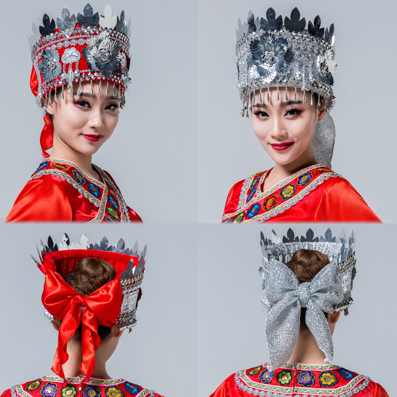 Miao headdress adult hmong silver hat Chinese traditional dance accessories miao dance headdress