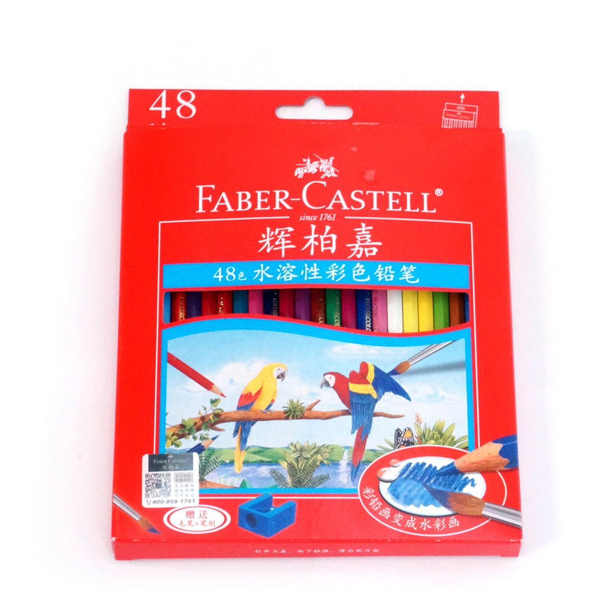 Faber-Castell 36 Color 48 Color Red Cardboard Box Fine Art Painted Water Soluble Colored Pencil Set Water Soluble Colored Pencil