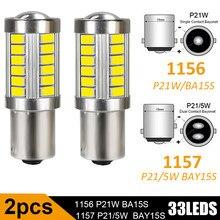 2 pces 1156 ba15s p21w 5630 5730 led 12v cauda bulbo 1157 volta luzes de freio 33smd alto brilho auto reverso lâmpada diurna