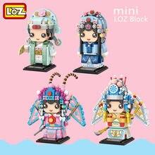 Loz китайские Пекинская опера персонажи блоки Дети juguetes
