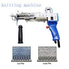 Máquina de flocado eléctrico para alfombras, pistola de mano para cortar alfombras y alfombras, nuevo