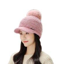 Осенне зимняя бархатная плотная теплая шерстяная шапка для девочек