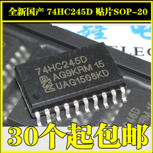 5/шт Новинка 1280 245D восьмифазный патч Hc245 Sop-20 широкоугольный 7, 2 мм 1280 245