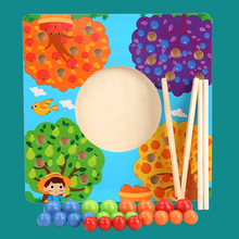 Wooden Toys Bead Puzzle Game Color Matching Cognition Kids Montessori Educational Toy For Children Learning цена в Москве и Питере