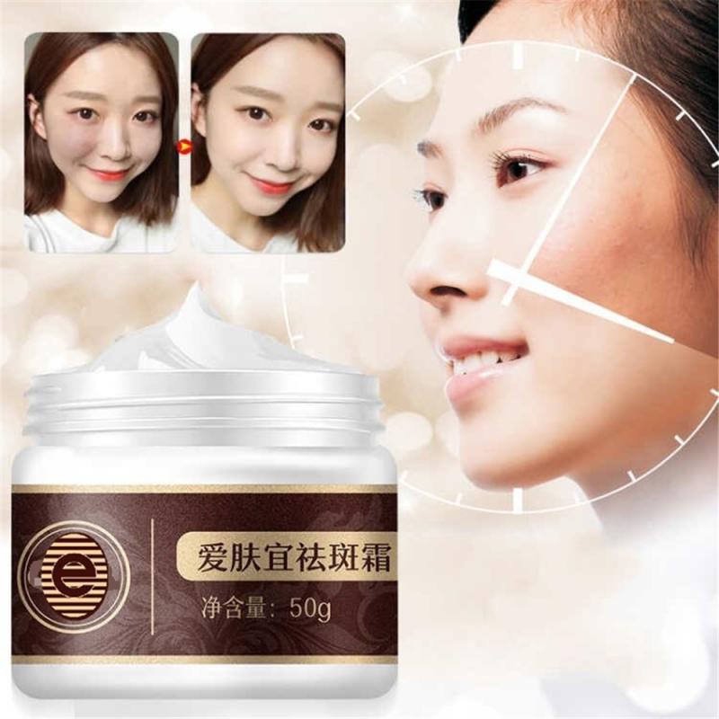 50g Powerful Whitening Treatment Freckle Cream Dilute Spot Melanin Whitening Cream Melanin Remover Brightening Face Care TSLM1