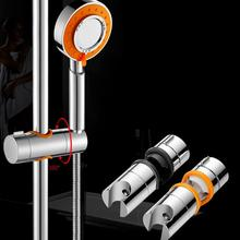 Shower Mounting Brackets Universal Adjustable Hand Rail Head Bracket Holder Slide Bar Slider Clamp Bathroom ABS Chrome