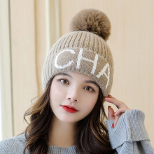 купить Women's Pompom Knitted Wool Hat Winter Korean Version of The Letter Fashion Warm Thickening Cold Caps Students Warm Bean Hat дешево