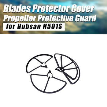 4PCS Protective Frame Protector Cover for Hubsan H501S X4 Blades Quadcopter RC Drone Spare Parts Accessory gps moudle for hubsan x4 h502s h502e rc quadcopter