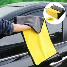 10pcs Car Care Polishing Wash Towels Plush Microfiber Washing Drying Towel Strong Thick Plush Polyester Fiber Car Cleaning Cloth