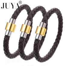 JUYA 100% Genuine Leather Round Thong Cord Leather Cord String Rope for DIY Bracelet  Jewelry Making Couple friendship bracelet стоимость