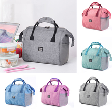 Portable Lunch Insulated Bag Large Capacity Aluminum Foil Lunch Box Storage Pouch travel accessories storage bag home decor gift