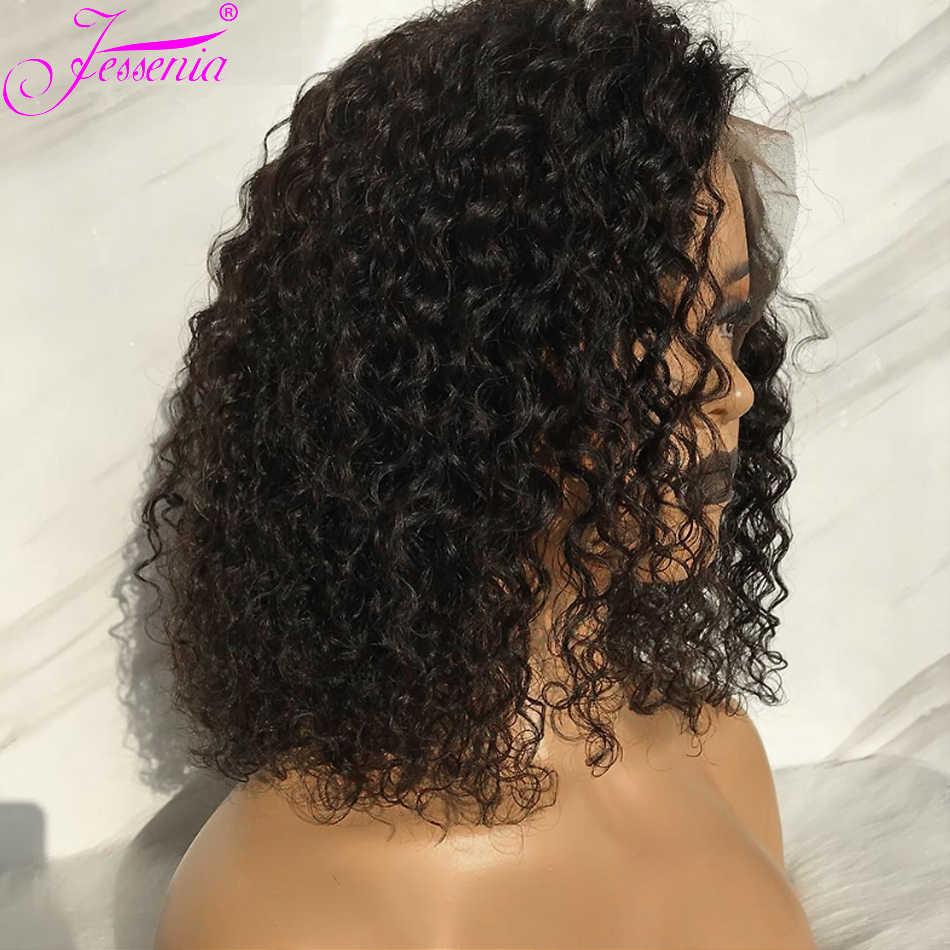 Jessenia kręcone ludzkie włosy kucyk rozszerzenie peruwiański klips do włosów w przedłużeniu Remy włosy sznurkiem kucyk