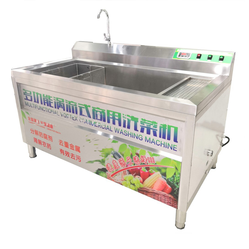 Stainless Steel Fruit And Vegetable Washing Disinfection Machine Automatic With Heating Sterilization Function Cleaning Machine|Machine Centre| |  - title=