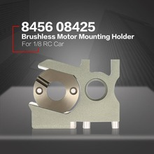 Aluminium Alloy Nitro Change Brushless Motor Mounting Holder for 1/8 Scale Kyosho HSP FS Racing HOBAO RC Car
