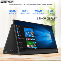 Portable touch screen gaming monitor 12.5LCD USB Type C IPS hdmi extra thin for PS4 Laptop Phone Xbox Switch Pc 1080P