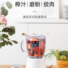 Electric Citrus Juicer Blender Food Processor Smoothies Fruit Juicer Blender Orange Individual Presse Citron Kitchen Aid DE50ZZ