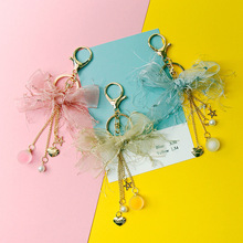 New fashion creative bow silk ribbo keychain love pearl car key ring female bag pendant accessories charm jewelry gift key chain 2019 oriange new fashion key chain accessories tassel key ring pu leather bear pattern car keychain jewelry bag charm women gift