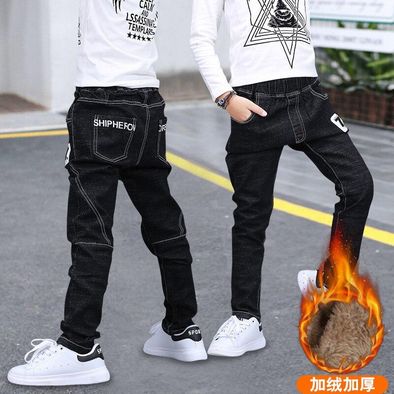 Winter Kids Boys Pants Jeans Cotton Solid Black Trousers  Number 7 Print Pencil Pants Korean Children Clothing 4T 8 12 13 Yrs