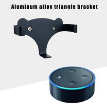 Aluminum Alloy Wall Mount Speaker Stand Holder for Amazon Echo Dot 2 _WK