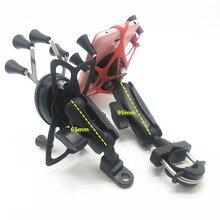 Socle de montage en U pour montage sur Rail de guidon de moto avec boule de 1 pouce ou kit dinstallation de rétroviseur pour le travail GPS