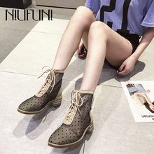 Square Head Martin Boots Dot Mesh Womens Ankle Low Heel Hollow Breathable Women Summer Slip On Zipper Ladies Shoes